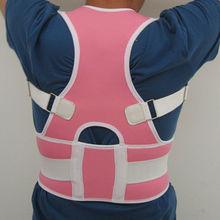 Brand new !Adjustable best posture corrector back brace for support