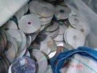 Pccd / DVD Metallized
