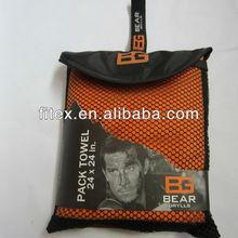 2012 New Arrival Best Microfibra suede cloth towel