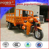 2013 New Cheap Popular Best Quality Chinese Cargo Tricycle With Wagon