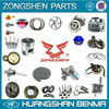 OEM Quality motorcycle spare parts,high quality motorcycle spare part for zongshen motorcycle-HF