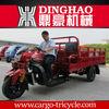 2013 New 150cc/200cc/250cc/300cc/350cc/400cc Three Wheel Motorcycle