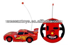 SG-C3699A 4CH Radio Control mini rc toy car for sale