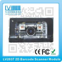 Pen document Scanner 2D LV2037