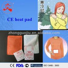 CE heat pad/hand warmer,FDA body comfort heating pad