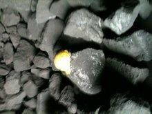 Carbon Fiber - Ladle Trim