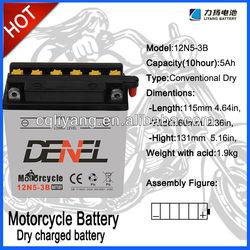 12V 4Ah motorcycle/dirtbike Battery