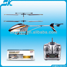 !big 2.4G 3CH gyro rc helicopter big remote control helicopter