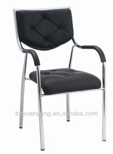 Modern Leather Conference Chairs computer chair