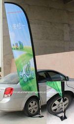 Customized car used flag
