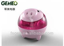 GL-1104 2.5L ultrasonic steam humidifier