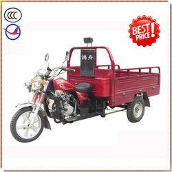 three wheel motorcycle HZ150ZH-3A