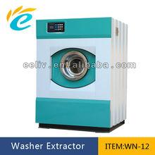 laundry shop washer machine