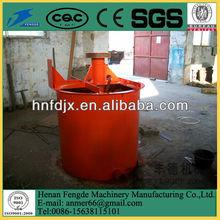 Professional mineral product agitation barrel/ stirs barrel/ mixer/ agitation vat/ agitator for sale, China gold manufacturer