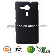 2013 new mobile phone case for Sony Xperia SP M35h