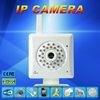 IR night vision surveillanc CCTV camera p2p hd ip camera