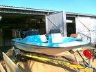 Puma 14ft Boat