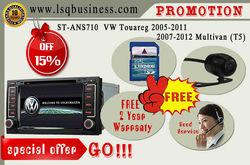 LSQ Star Volkswagen Touareg 2 Din Car Entertainment Head Unit
