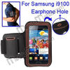 Universal Gym Sports Phone Bag Soft Belt Running Armband Case for Samsung Galaxy S2 i9100 With Earphone Hole