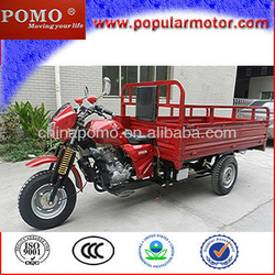 2013 Chinese Hot Selling 250CC Air Cool Popular New 200CC Three Wheel Motorcycle