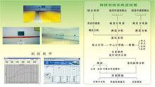Temperature Controlling System for Grain Silo, silo temperature testing cables