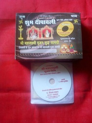 diwali puja kit with puja audio-cd