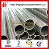 Best selling china stainless steel pipe