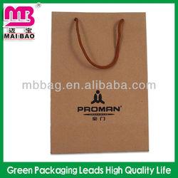 convenience and best printed brown paper garbage bags