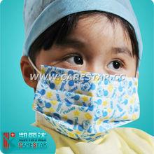 plain child mouth mask