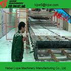 germany type used plaster board machine/plaster board plant