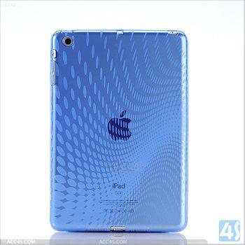 Raindrop Smart Cover Companion Slim TPU Back Cover Case For ipad cases and covers P-IPADMINITPU016