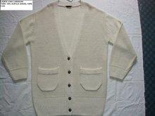 sweater- ladies long cardigan