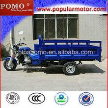 2013 Chinese Gasoline Hot Sale Cheap 250CC Cargo Three Wheel Motorcycle Trike
