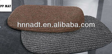 PP Door Mat, ribbed mat with latex backing