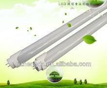 high lumen flux T8 1200mm 4ft 18W 1700lm motion sensor led tube