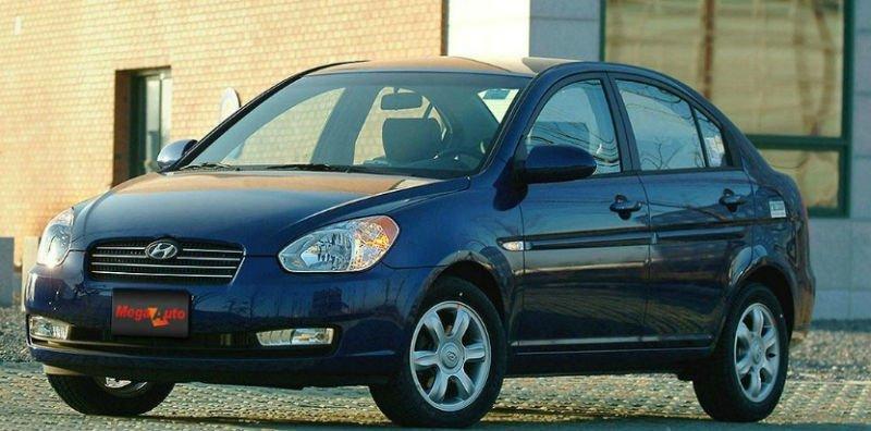 Hyundai genuino AUTO de repuesto para ACCENT VERNA 2009 2010 2011 2012