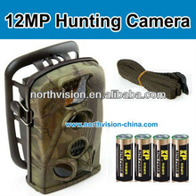 Hot sale infared hidden trail camera with night vision function