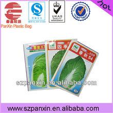 green aluminum foil bag for packing seeds