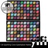 New 120 Sparkling Eyeshadow Palette high quality baked eye shadow
