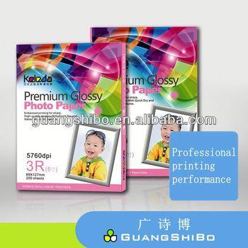 lucky photo paper 260g 3R inkjet photo paper