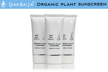 Natural Organic Skin Sun Damage Prevention Mineral Sunscreen SPF30