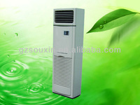 Best Selling 48000 btu Floor Standing Air Conditioner with fashionable deigns