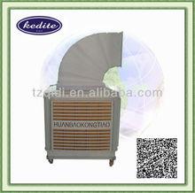 KDT-B18 energy saving window water cooler