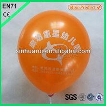 Custom printing baloon cheap advertising balloon
