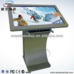 Superb !42inch horizontal keyboard monitor stand with hdmi