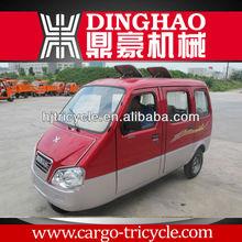 Three wheel moto taxi/tuk tuk sale/3 wheel bicycle motor