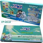 wholsae muslim education toys, islamic Arabic phonetic chart