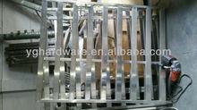 Stainless Steel Vertical Gate YG-G16