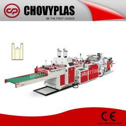 High Speed T BAG seal and cut machine(CW-300V2)