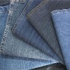 DENIM FABRIC IN CHEAP PRICE